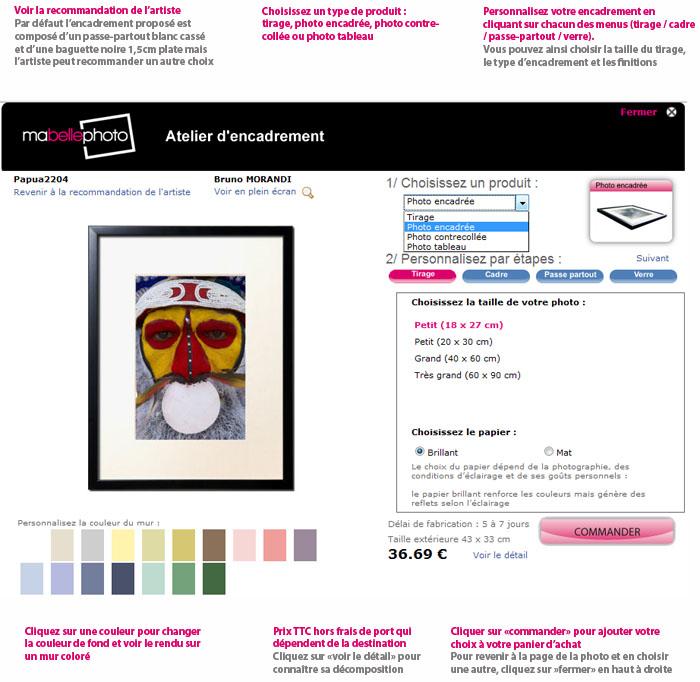 fonctionnement atelier dencadrement2 Comment (mieux) utiliser l'atelier d'encadrement en ligne de mabellephoto.com